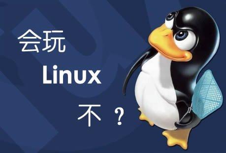 linux问答